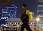 Pequim se torna a cidade com mais bilionários do mundo