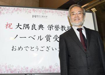 Yoshinori Ohsumi guanya el Nobel de Medicina per descobrir el sistema de reciclatge del cos