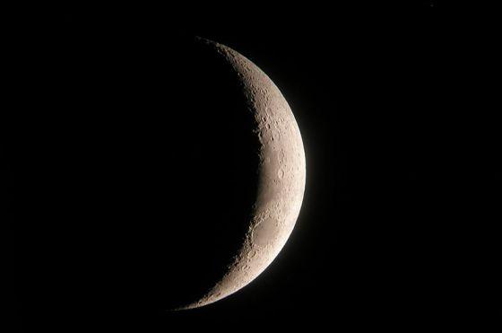 La luna creciente