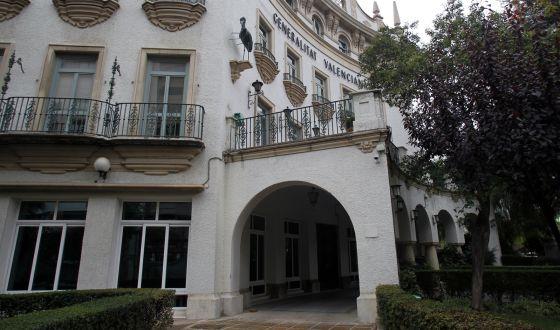 La sede de la Consejería de Bienestar Social, a oscuras.