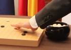 El 'ajedrez' japonés llega a Madrid