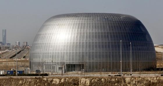 El Instituto de Medicina Legal, único edificio construido del Campus de la Justicia.