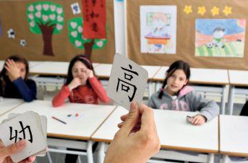 Clase de chino en el Liceo Europeo, en La Moraleja.
