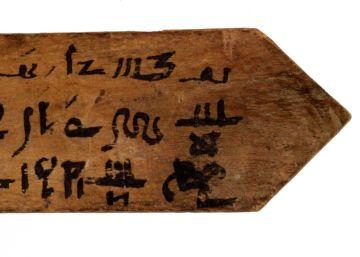 La etiqueta de la momia no es el precio