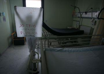 Salud cierra 13 ambulatorios y un centenar de consultorios en verano