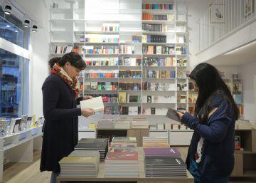 Una librería 'vertical'