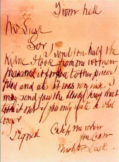 Carta de Jack el Destripador contenida en el libro Obra selecta