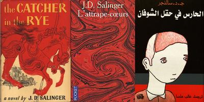 'El guardian entre el centeno', en ediciones en inglés, francés y árabe.