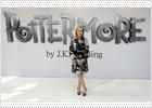 Harry Potter se muda a Internet para vender libros electrónicos