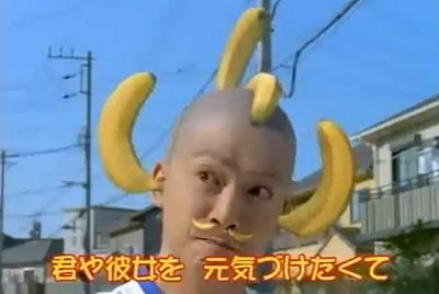 Un fotograma de un anuncio transmitido por la televisión japonesa en los años ochenta.