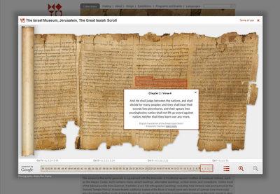 Verso 4, capítulo 2 del rollo del 'Libro de Isaías'