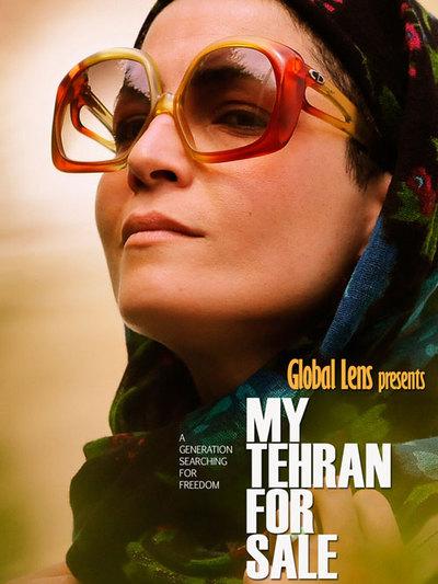 Cartel de la película 'My Tehran for Sale', por la que ha sido condenada la actriz iraní Marzie Vafamehr.