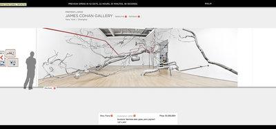 Aspecto de una galería de arte virtual