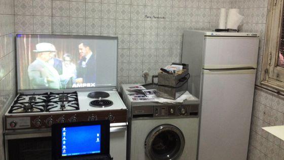 La obra 'Kitchen debate', de Ángela Cuadra