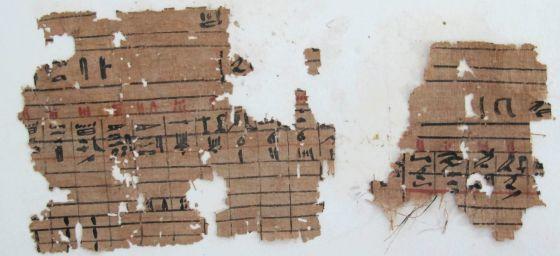 Otro de los papiros más antiguos conocidos hasta la fecha, hallados en Egipto.