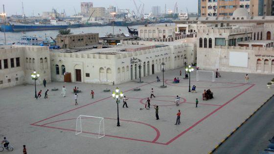 'Football field', de la artista Maider López, presente en la bienal de arte en la Red.