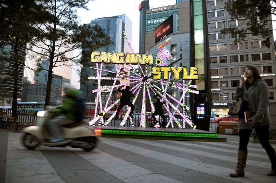 El monumento a 'Gangnam Style' en su barrio.