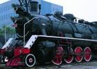 """Quien se enfrente al monstruoso tren de China será aplastado"""