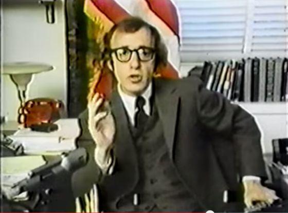 La película secreta de Woody Allen
