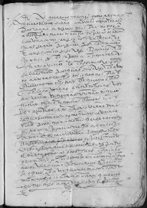 Página del proceso contra Francisco de Acuña.