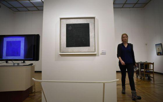 El 'Cuadrado negro', de Malevich