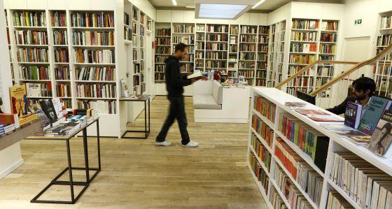 Librería Juan Rulfo