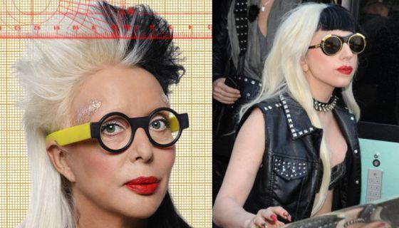 De derecha a izquierda la artista Orlan y Lady Gaga.