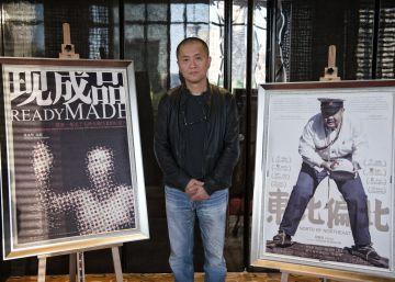 El artista que desafía con humor los límites de China