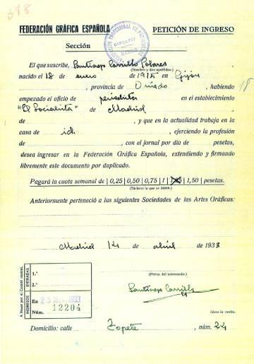 El documento en el que Santiago Carrilo pide su ingreso en la Federación Gráfica Española el 14 de abril de 1933