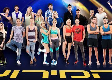 ¿Qué se ve en la tele en el mundo? Los 'reality shows' triunfan en Israel