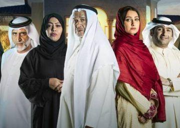 ¿Qué se ve en... Emiratos Árabes?