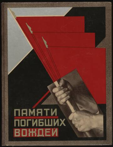 Memorial de los líderes caídos (1927), fotomontaje de Gustav Klutsis.