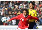 Colombia juega sola