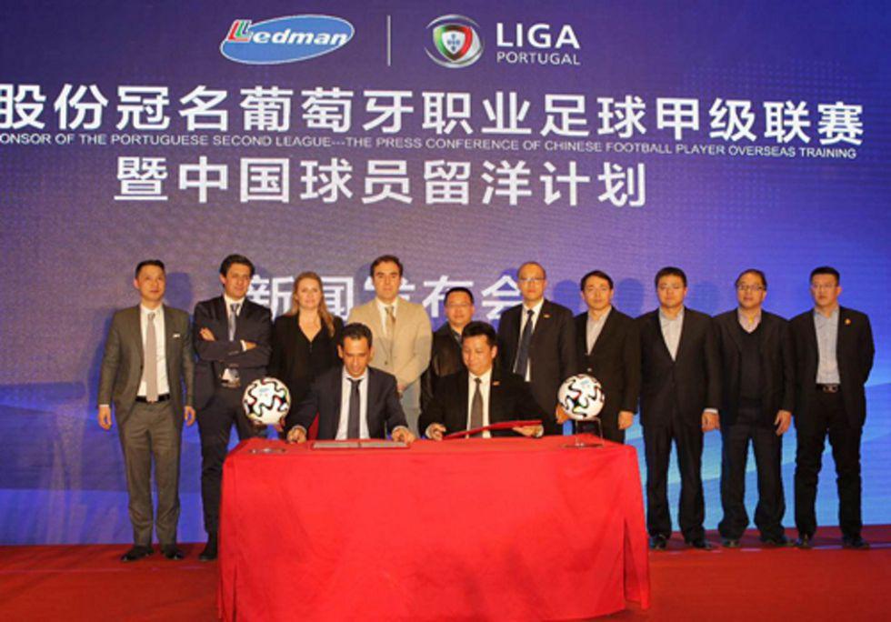 Convenio de patrocinio de la Liga de Portugal y la empresa china Ledman