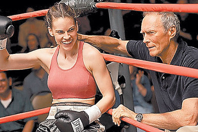 Hilary Swank y Clint Eastwood, en  Million dolar baby.