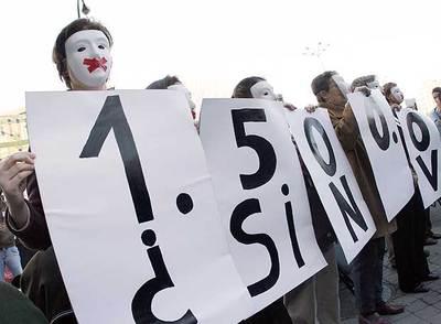 Protesta del Foro Español de la Familia por no poder defender su iniciativa en el Congreso.