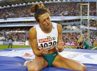 La saltadora de altura Venelina Veneva, durante los pasados Campeonatos de Europa, en Birmingham.