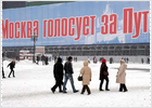 El partido de Putin y los comunistas serán los únicos en el Parlamento