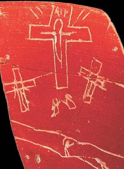 Una de las primeras piezas que sembró dudas por llevar una imagen de Cristo con la leyenda RIP.
