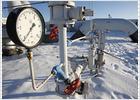 Gazprom acusa a Ucrania de robar gas dirigido a la UE