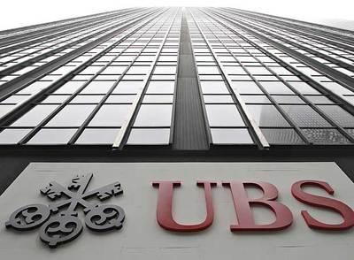 Sede de UBS en Nueva York. El banco suizo ha sufrido enormes pérdidas.