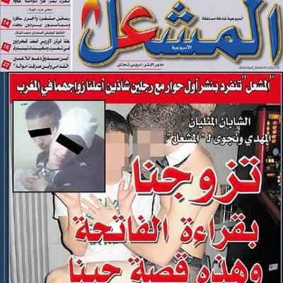 Portada de la revista  Al Michaal  que narra la boda de dos hombres.