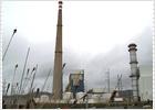 Gas Natural pone en venta la central eléctrica de Unión Fenosa en Sabón