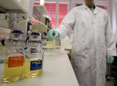 Una imagen de un laboratorio antidopaje.