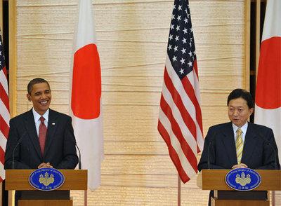 Barack Obama y el primer ministro japonés, Yukio Hatoyama, ayer en Tokio.