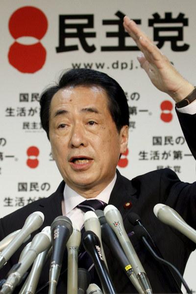 El nuevo primer ministro de Japón, Naoto Kan, tras ser elegido.
