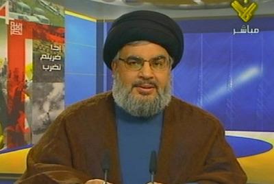 Hasan Nasralá, ayer, durante su discurso televisado por el canal Al Manar.