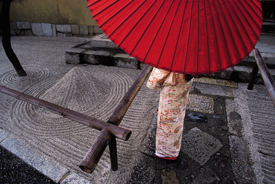 El templo budista de Daitoku, también llamado La Montaña del Tesoro del Dragón, se encuentra en el montañoso norte de Kioto
