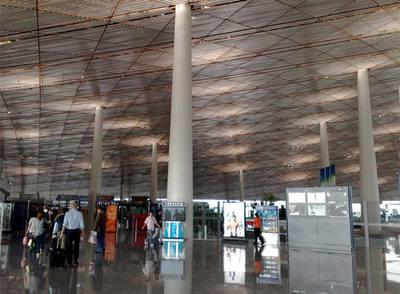 Aeropuerto de Pekín.