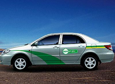 Una empresa china lanza el coche h brido m s barato del for Idealista puertas verdes